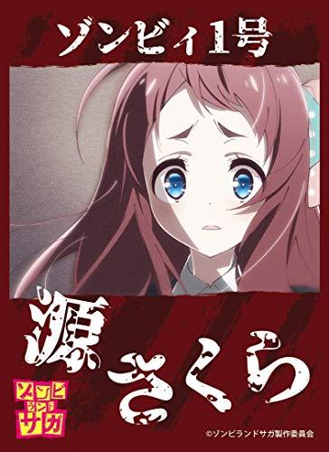きゃらスリーブコレクション マットシリーズ ゾンビランドサガ 源さくら(No.MT617)