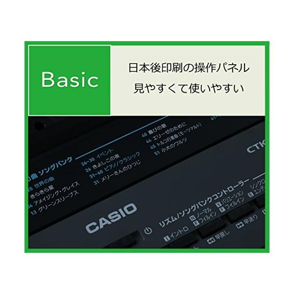 カシオ 電子キーボード 61標準鍵 ベーシック...の紹介画像2