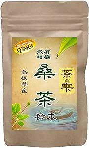 LOHAStyle (ロハスタイル) 生桑茶 茶の雫 90g 有機桑使用 糖質対策専用