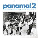 パナマ!2