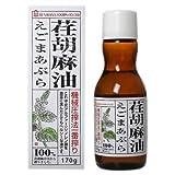 紅花 荏胡麻油 170g