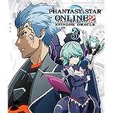 ファンタシースターオンライン2 エピソード・オラクル第3巻 Blu-ray通常版