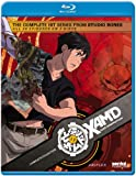 Xam'd: Lost Memories-Complete Collection [Blu-ray]