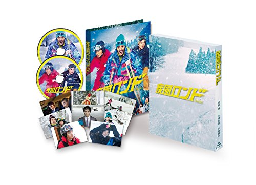 疾風ロンド 特別限定版[DVD]