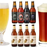日本一のフルーツビール「湘南ゴールド」4本&金賞ビール4本/8本セット