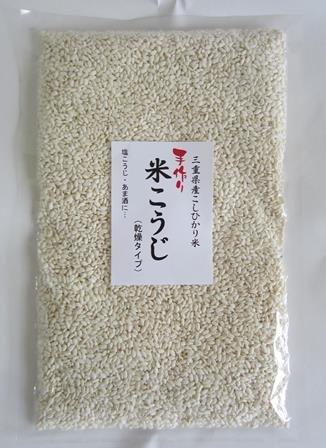 ゆうメール送料無料 河村こうじ屋 手造り 米こうじ(乾燥タイプ)400g