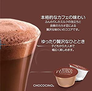 ネスカフェ ドルチェグスト 専用カプセル チョコチーノ 8杯分