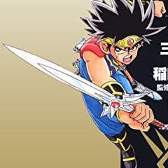 DRAGON QUEST―ダイの大冒険― 19 (ジャンプコミックスDIGITAL)