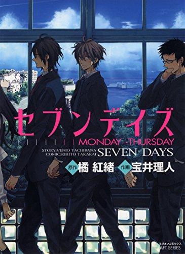 セブンデイズ MONDAY→THURSDAY (HertZ&CRAFT)