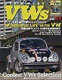 LET'S PLAY VWs(レッツプレイフォルクスワーゲン) Vol.51 (NEKO MOOK)