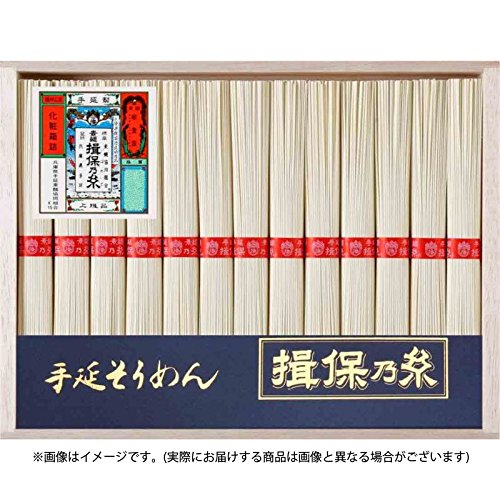 揖保乃糸 手延素麺 上級品(赤帯)(650g:50g×13束)[k-s]