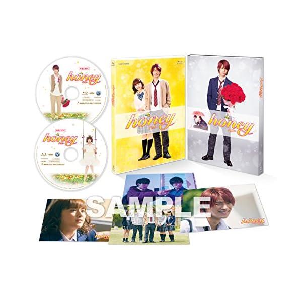 honey 豪華版 [DVD]の紹介画像2