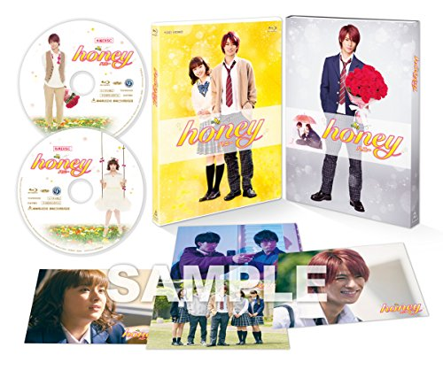 honey 豪華版 [Blu-ray]