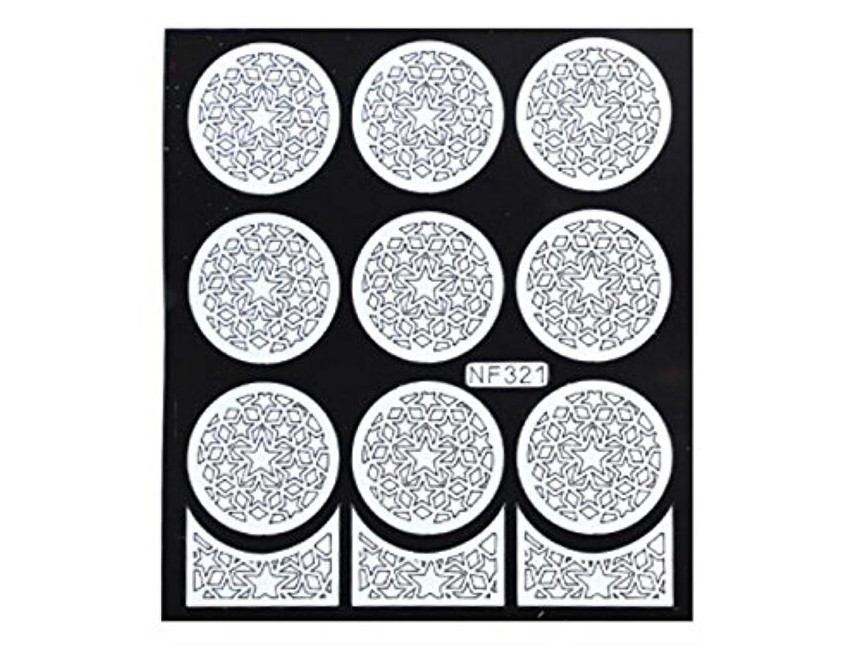 ライフル高度なグラマーOsize 女性のネイルステッカーネイルアートプレートをスタンピングネイルポリッシュマニキュア印刷テンプレートDIYの装飾(シルバー)