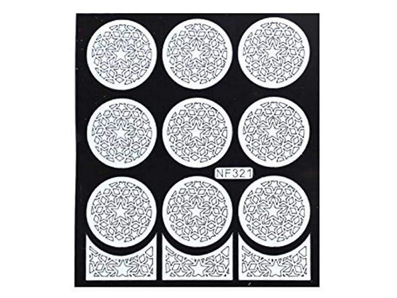 古くなった非難コースOsize 女性のネイルステッカーネイルアートプレートをスタンピングネイルポリッシュマニキュア印刷テンプレートDIYの装飾(シルバー)