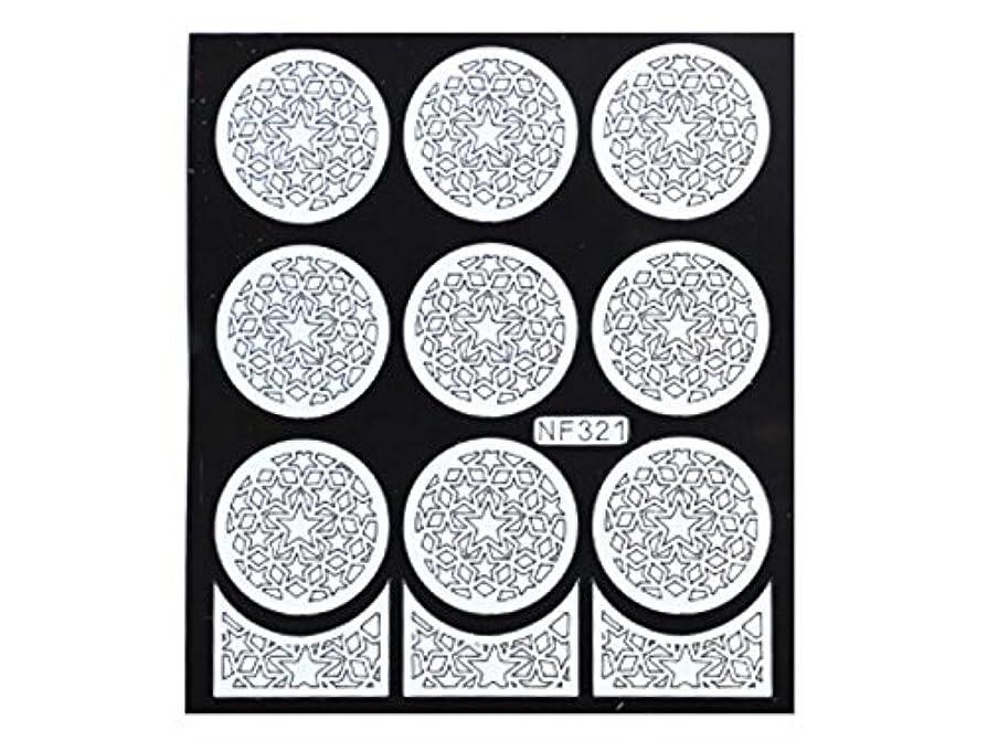協力するいつスチュワードOsize 女性のネイルステッカーネイルアートプレートをスタンピングネイルポリッシュマニキュア印刷テンプレートDIYの装飾(シルバー)