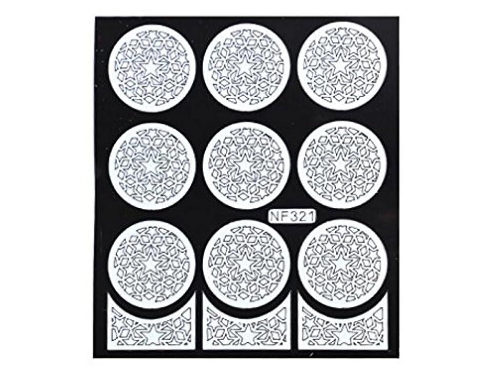 過去十分ですコミュニティOsize 女性のネイルステッカーネイルアートプレートをスタンピングネイルポリッシュマニキュア印刷テンプレートDIYの装飾(シルバー)