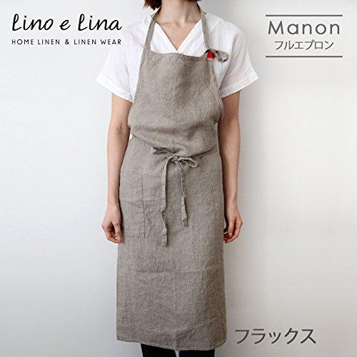 Lino e Lina/マノン フルエプロン フラックス