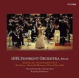 チャイコフスキー | スヴェトラーノフ / スヴェトラーノフ | チェルカスキー | 加藤知子 | NHK交響楽団 [CD] [Live Recording] [日本語帯・解説付]