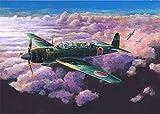 1/72 CシリーズNo.37 中島艦上偵察機 彩雲(11型/11型夜戦)/彩雲改 プラモデル