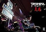 夏道~SUPER LIVE 2009~[DVD]