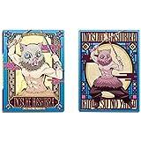 鬼滅の刃 ウエハース カード 限定 カードファイル (32ポケット) 嘴平伊之助ver. 特製豪華カード1枚付属