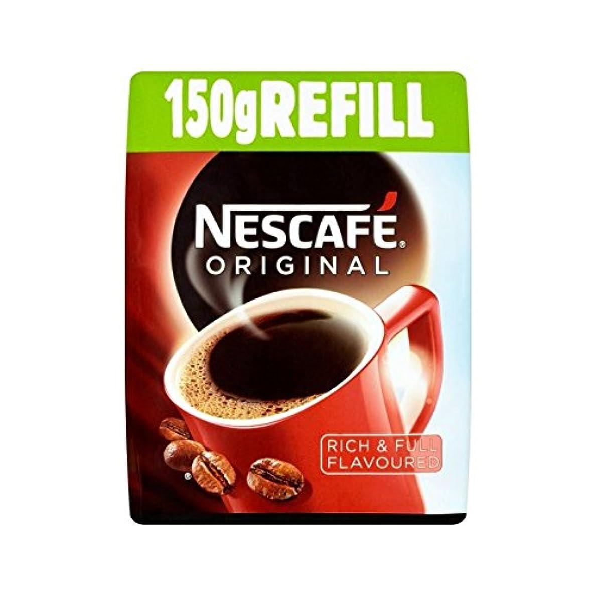 白いゴールデン望むオリジナルのインスタントコーヒー詰め替え用150グラム (Nescafe) (x 4) - Nescafe Original Instant Coffee Refill 150g (Pack of 4)