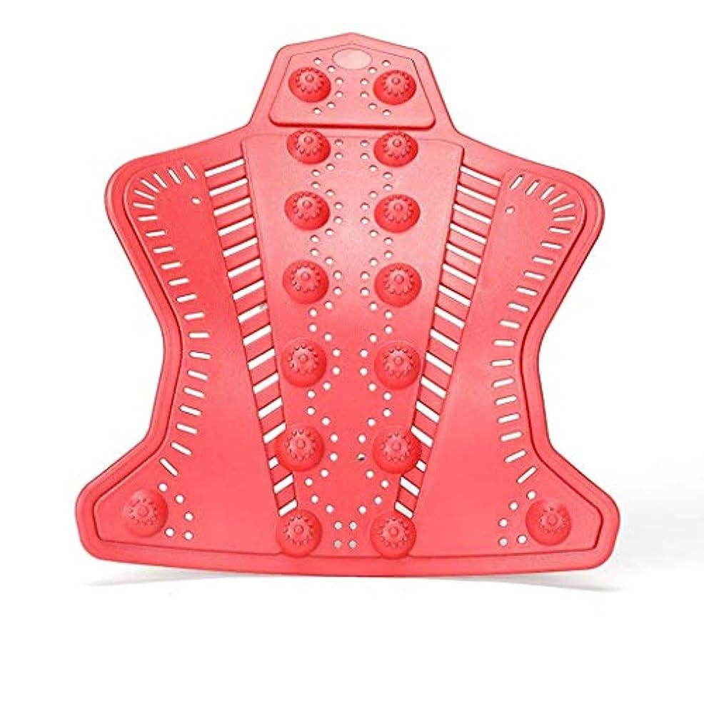 先史時代のつば宿題をする背中のマッサージストレッチャーストレッチマジックウエストサポート首リラックス脊椎の痛み頚椎腰椎牽引ザトウクジラデバイス,Red