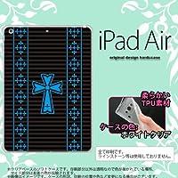 iPad Air カバー ケース アイパッド エアー ソフトケース ゴシック 黒×水色 nk-ipadair-tp1009