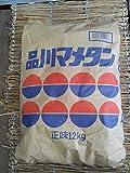 品川豆炭 12kg