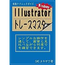 Illustratorトレースマスター