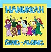 Hanukkah Sing-Along【CD】 [並行輸入品]