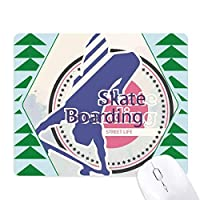 スポーツ・スケートボーディングの水彩画のイラスト オフィスグリーン松のゴムマウスパッド