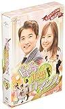 ドキドキ再婚ロマンス ~子どもが5人!?~ DVD-SET3 -