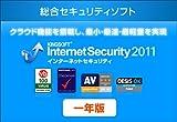 KINGSOFT Internet Security2011 1年版 [ダウンロード]