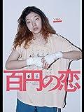 筋トレは、現代の日本で「最強」の宗教なのかもしれないの画像