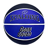 スポルディング x スペースジャム レガシーグーンスクワッド ロースター バスケットボール 29.5インチ