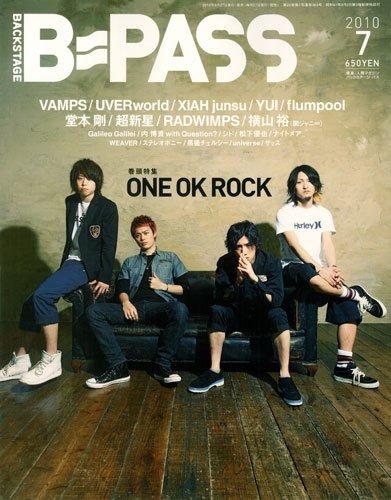 "ONE OK ROCK【独り言ロンリーナ】歌詞を和訳&解釈!ワンオクTakaの""独り言""がエモすぎるの画像"