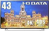 I-O DATA 4K モニター 43インチ 4K(60Hz) PS4 Pro HDMI×3 DP×1 リモコン付 3年保証 土日サポート EX-LD4K431DB