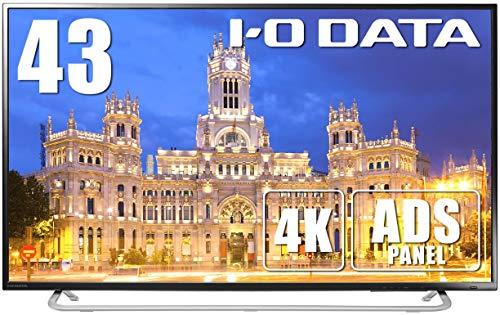 I-O DATA 4K モニター ディスプレイ 43型 EX-LD4K431DB (4K/60Hz/DisplayPort搭載/リモコン付/3年保証/土日...