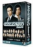 サラリーマンNEO SEASON-4 I DVD-BOX 画像
