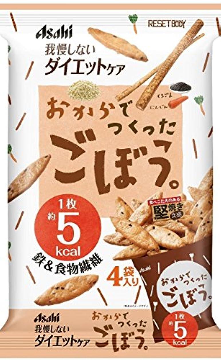 サドル優しさショップアサヒグループ食品 リセットボディ ごぼう 88g (22g×4包)