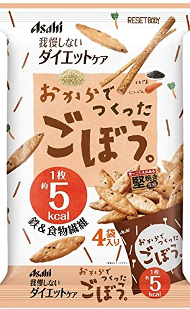 ドアミラー学んだ闇アサヒグループ食品 リセットボディ ごぼう 88g (22g×4包)