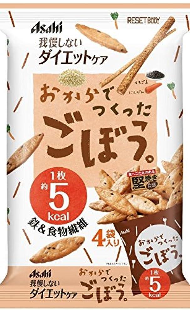 静かな赤道気候アサヒグループ食品 リセットボディ ごぼう 88g (22g×4包)