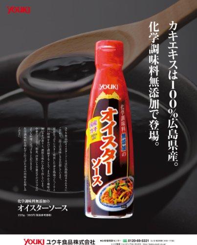 ユウキ 化学調味料無添加オイスターソース 220g