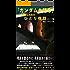「『ガンダムを語る』岡田斗司夫のひとり夜話 Vol.1 エピソード集」クダトリノ版001-2-3