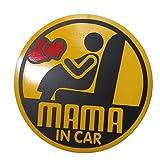 MAMA IN CAR 妊婦 乗車中 ( 12cm マグネット ステッカー 丸角 安産 ママ )