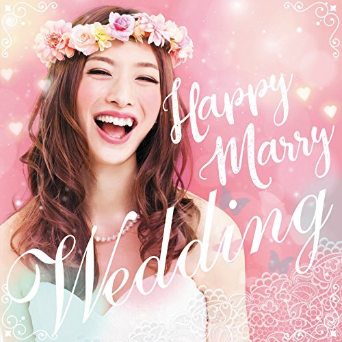 Wedding March-結婚行進曲