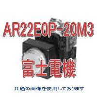 富士電機 AR22E0P-20M3G 角丸フレーム突形照光押しボタンスイッチ (LED) モメンタリ AC220V (2a) (緑) NN