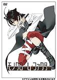 モノクローム・ファクター vol.1【初回生産限定版】[DVD]